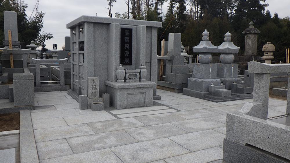 墓地の紹介